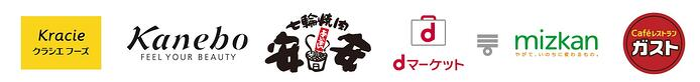 echoes_02-logo2