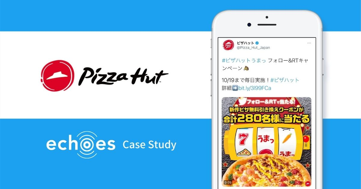 【商品認知・店舗送客】ピザハットのechoes活用実績