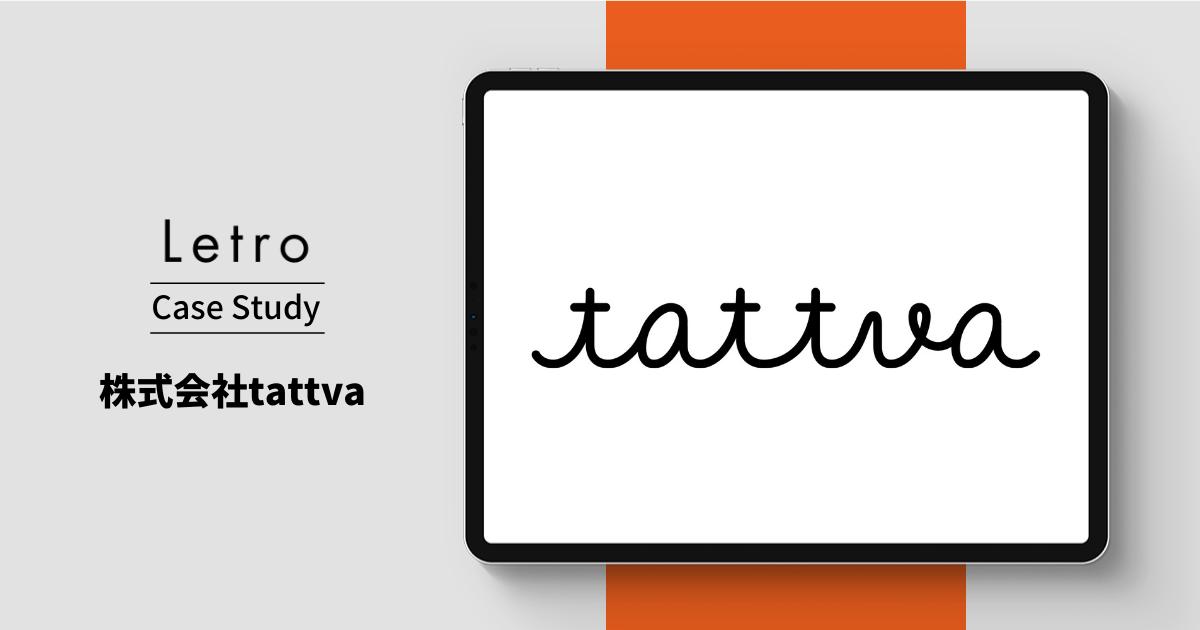 【新規獲得LPのCVR1.26倍に向上】tattvaのUGC活用事例