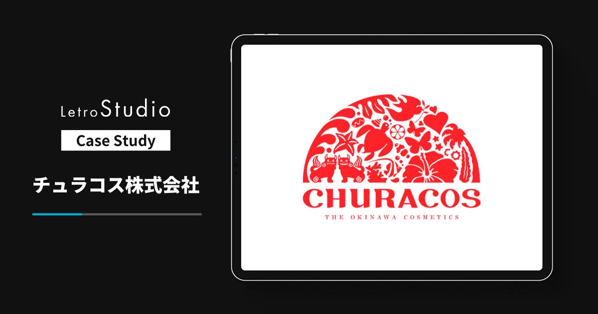 【LINE広告でCTR3.5倍に向上】静止画と動画の比較検証/チュラコス株式会社