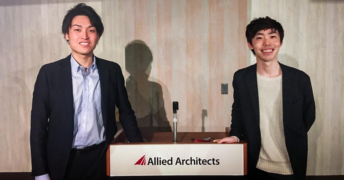 ガイアックスアライドアーキテクツ共催セミナー登壇者