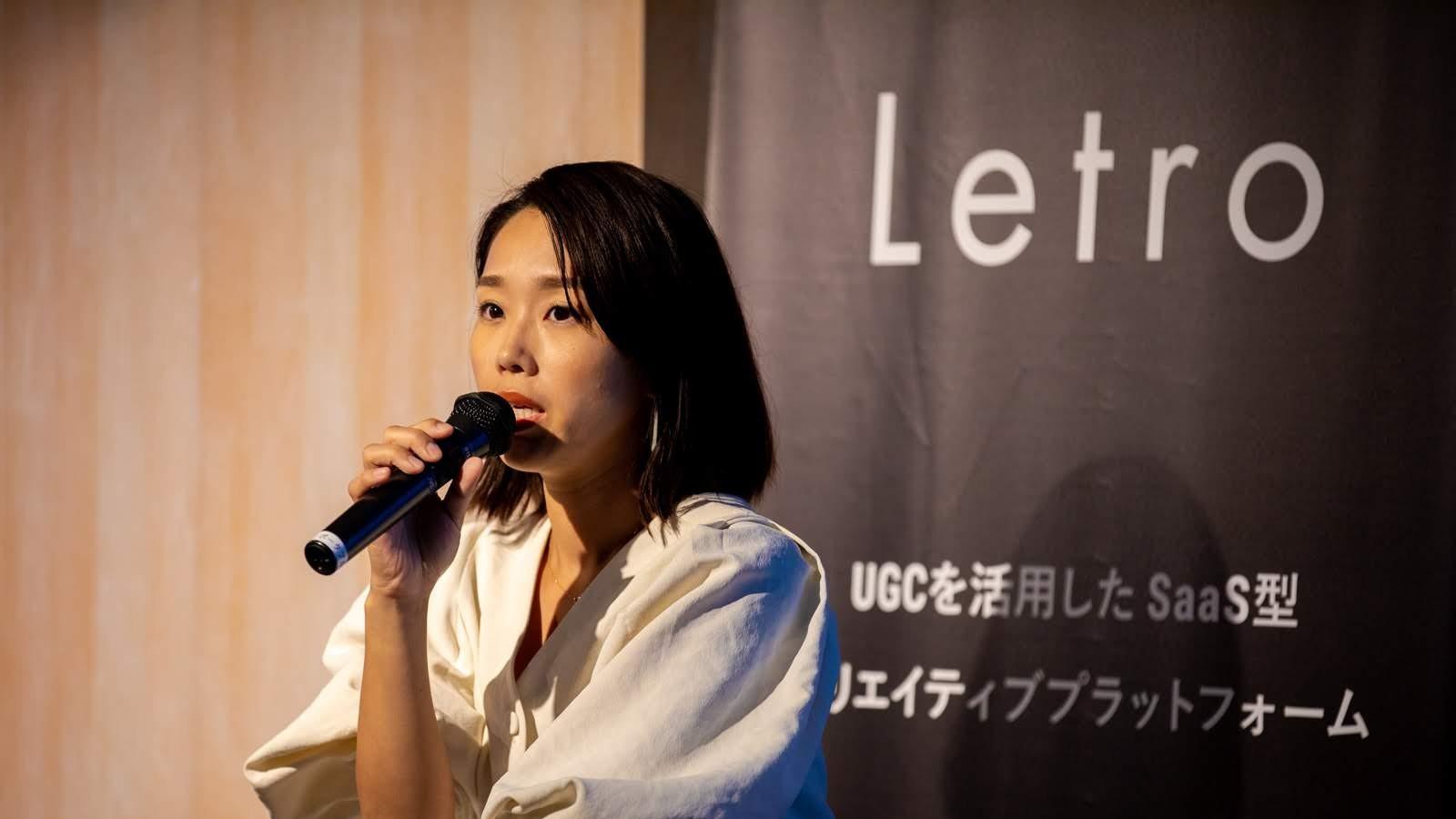 キリンホールディングス株式会社 加藤 美侑氏 UGCセミナー