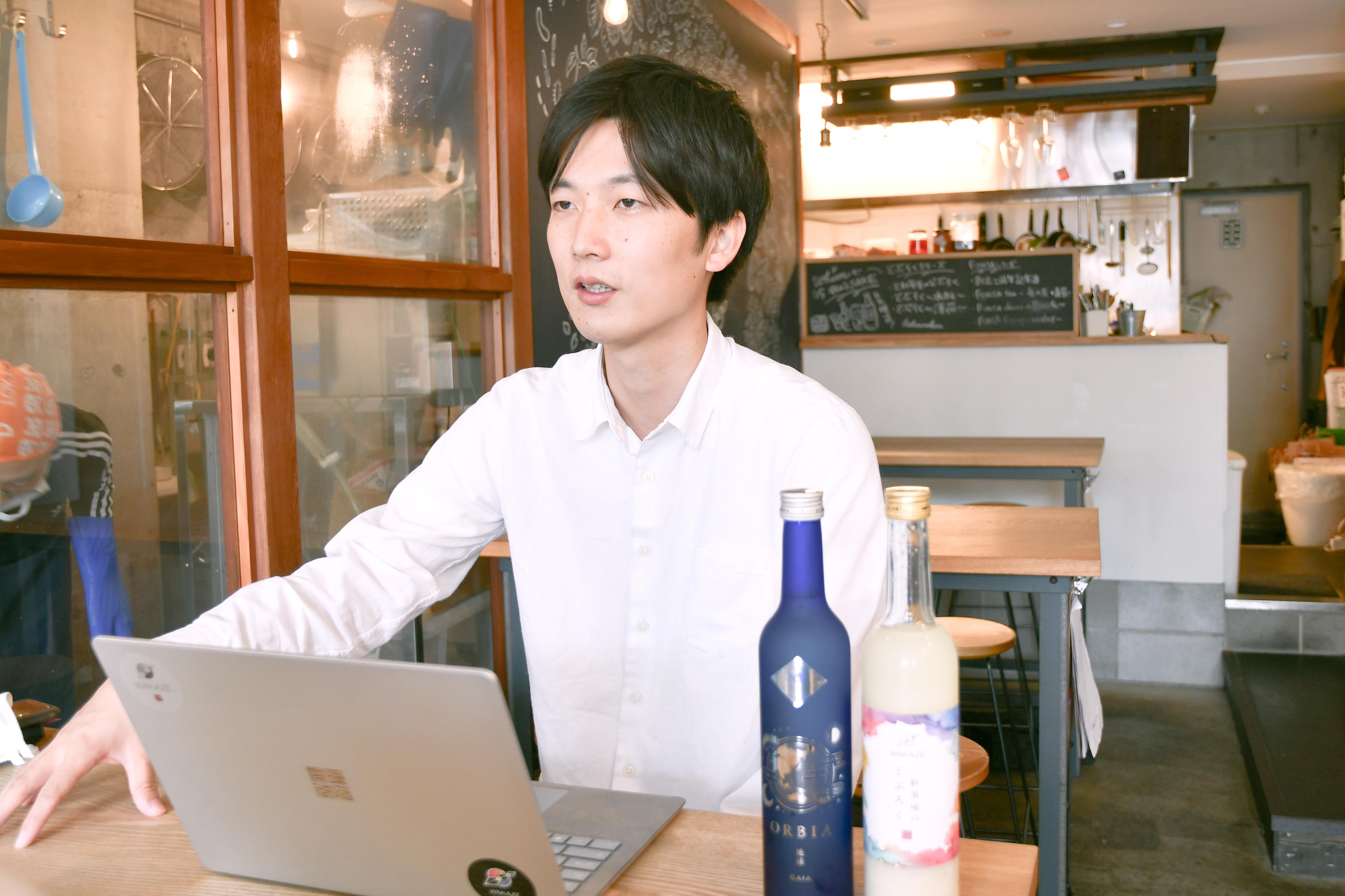 株式会社WAKAZE 伊藤恒徳氏