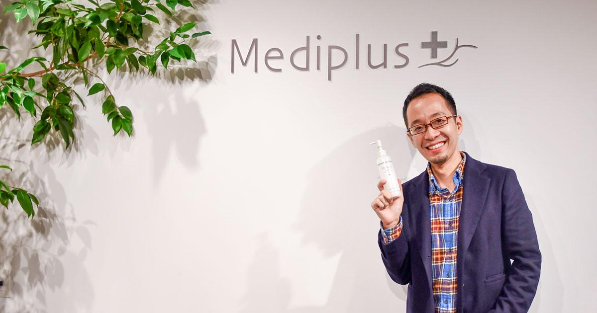 メディプラス cvr改善 インタビュー記事