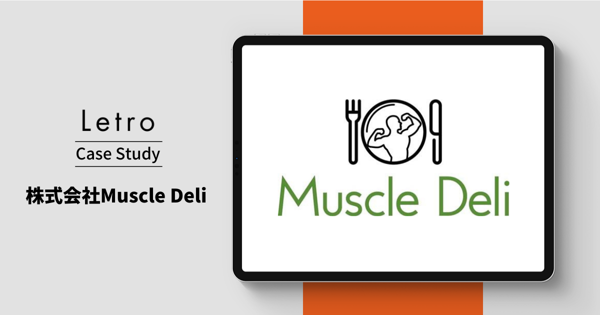 【CVRがECサイトTOPで1.5倍、新規獲得LPで1.3倍以上に向上】Muscle DeliのUGC活用事例