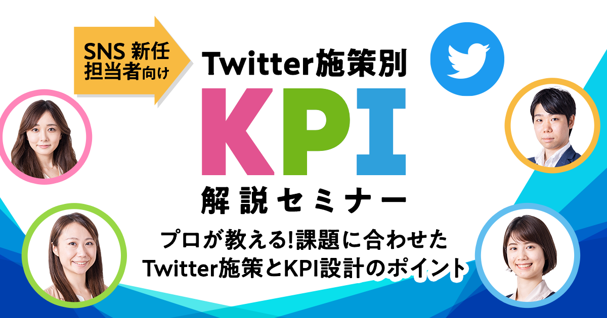 seminar_kpi