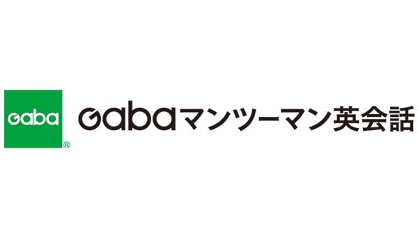 GABA ロゴ