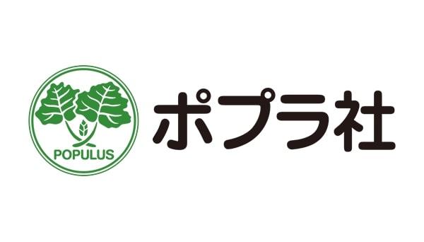 ポプラ社 ロゴ
