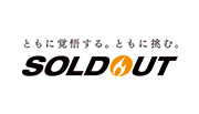 SOLDOUT ロゴ