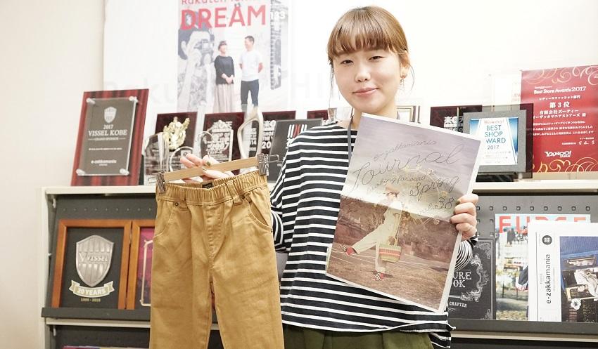 有限会社ズーティー 清水夏奈様 インタビュー画像