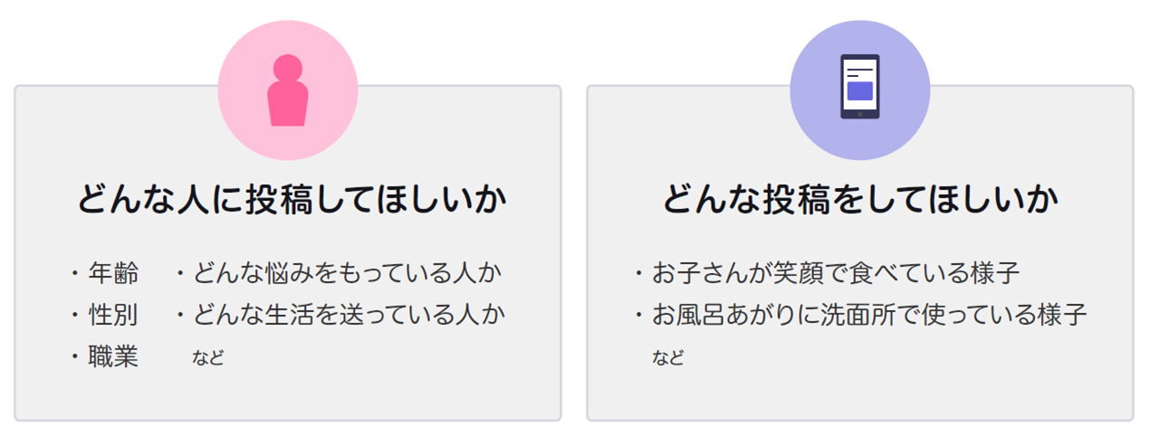 キャンペーン当選ユーザー選び方