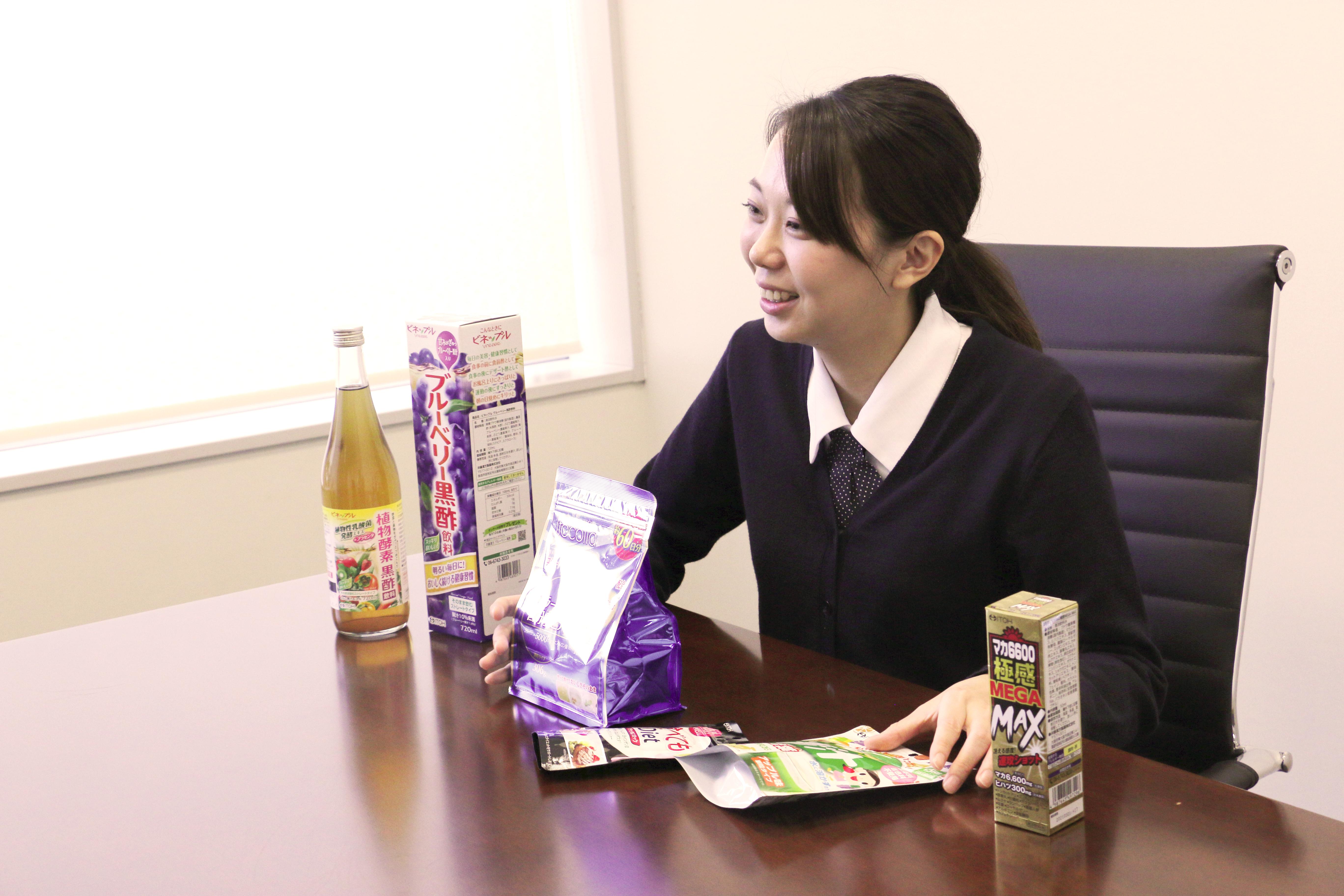 井藤漢方製薬 マーケティング担当者様