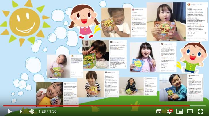 井藤漢方製薬 プロモーション動画