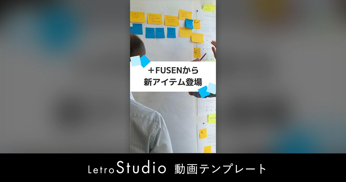 【Instagram/ ストーリーズ】シンプルで使いやすい、商品特徴を紹介する動画