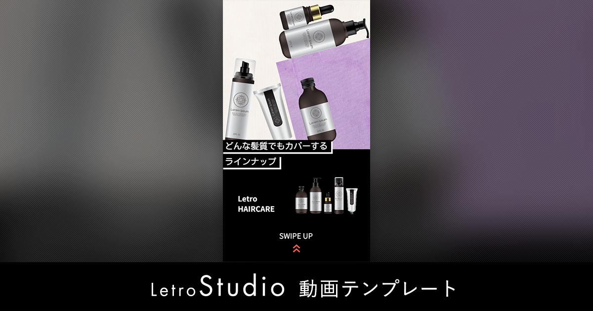 【Instagram/ ストーリーズ】商品情報を固定表示しつつ、複数画像をスライドショー形式で出せる通販広告向け動画