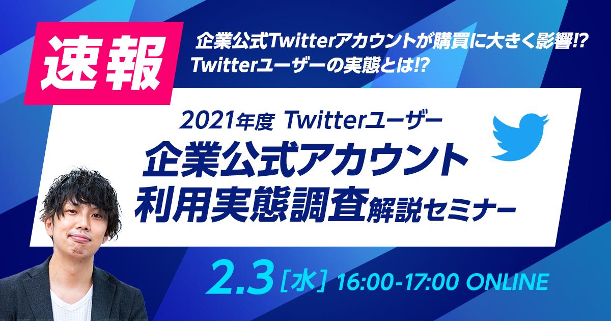 seminar_210203 (2)